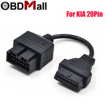 For KIA 20 PIN To 16 PIN Adapter OBD2 Female Connector Diagnostic Tool Code Reader Adapter Cables For KIA 20 Pin OBD to OBD 2