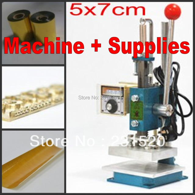 Hot foil stamping machine leather deboss machine 2 in 1 (7x5cm) 220V+ Customized stamp die + Foil + adhesive tape kits