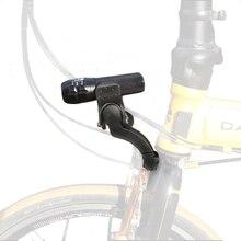Передняя фара для велосипеда светильник вилка крепления светильник archmount расширение вспышки светильник удлинитель для кронштейна