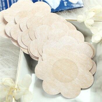 Ανόρθωση Στήθους σε Αυτοκόλλητο Προϊόντα Περιποίησης Προϊόντα Υγείας MSOW