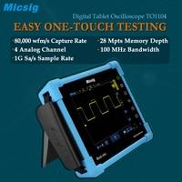 Digital Tablet Oscilloscope TO1104 100MHz 4CH 28Mpts oscilloscopes Automotive diagnostic touchscreen digital oscilloscope sales