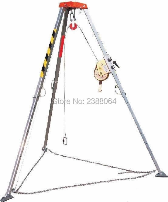 High Quanlity Fire Fighting Equipment Rescue Tripod For