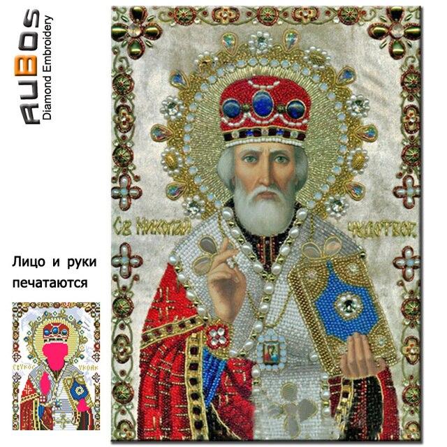 RUBOS Icone di San Nicola Di Myra di Diamante Del Ricamo Modello Ortodosso Relig