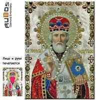 RUBOS Icons St. Nicholas Von Myra Diamant Stickerei Muster Orthodoxe Religion 3D Diamant Malerei Mosaik 5D Kristall Glas Handwerk