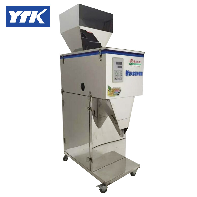 Racking machine packing food grain powder medicine seeds weighing 999 g quantitative filling machine bag machine tea powder particles drug quantitative filling machine