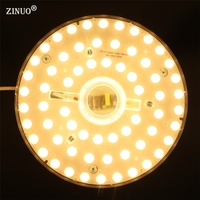 32W Round LED Ceiling Light Replace Plate Panel Board SMD2835 LED Module Ring Magnetic Lamp Plate