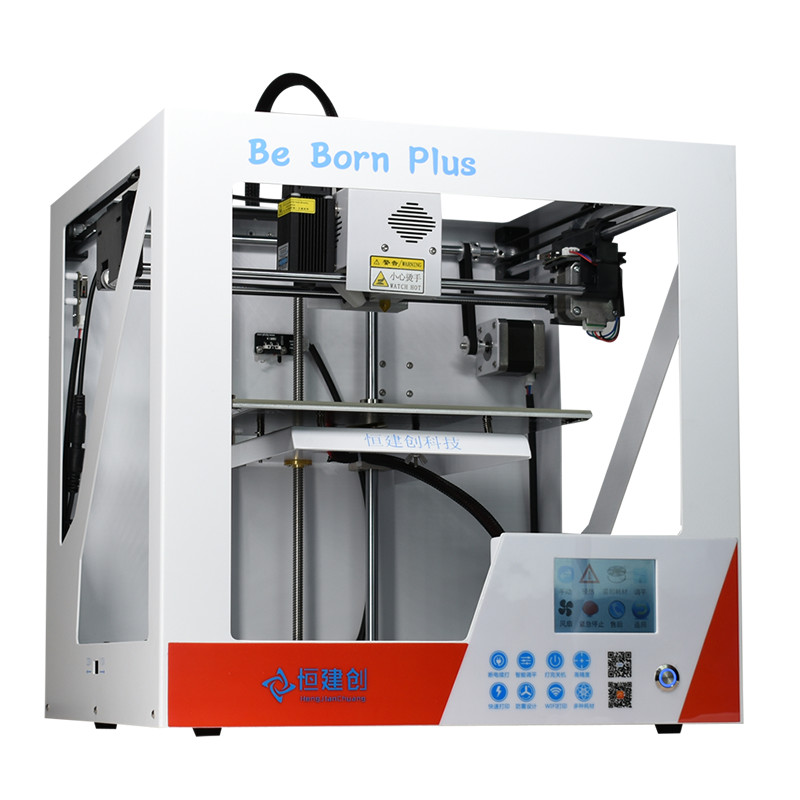 2017 New High Precision 3D Printer With WIFI Print