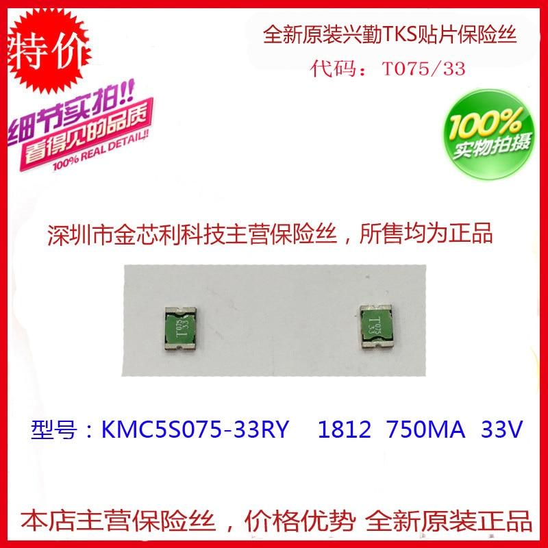 Патч самовосстановление предохранитель KMC5S075-33 Xingqin 1812 0.75A 750ma 33 В