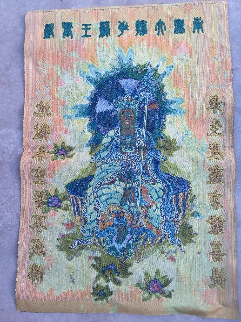 Brocade Home Decor Decoration china tibet unique silk embroidery tang card brocade painting