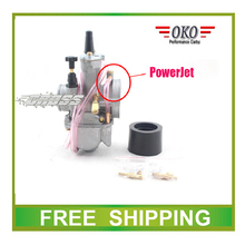 30mm carburetor OKO with powerjet koso racing carburetor fit 250cc ATV quad scooter and motorcycle gy6
