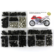 For MV AGUSTA F4 F4R F4RR Full Fairing Bolts Kit Complete Bodywork Screws Nuts Side Covering OEM Style Steel
