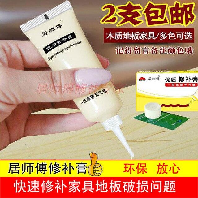 Aliexpress  Buy Furniture repair cream solid wood flooring