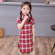 Cotton Baby Girls Dress Plaid Chinese Traditional Girl Clothes Qipao Dresses Summer Children Cheongsam Chi-pao Vestidos
