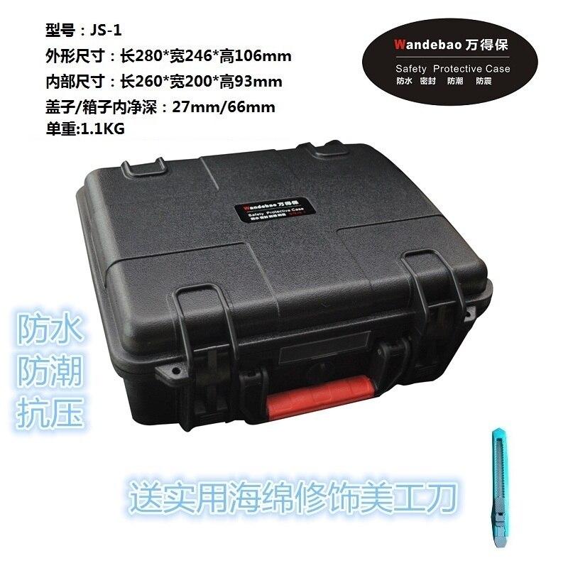 Случае Инструмент Toolbox чемодан ударопрочный герметичный водонепроницаемый безопасности ABS случае 260-200-93MM комплект запасных частей чехол с ...