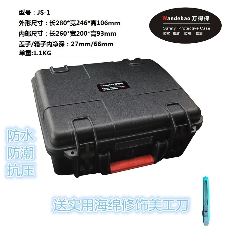 Tool case toolbox suitcase Impact resistant sealed waterproof safety ABS case 260-200-93MM Spare parts kit camera case with foam