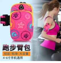 NEW TANLUHU 10*3.5*17.5cm Adjustable Nylon Cycling Running Armband Bag For Mobile Phone Case Gym Sport Running Accessories 361