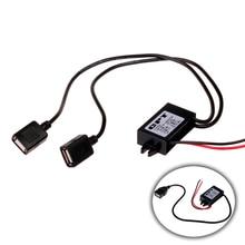 DC 12 В до 5 В инвертор 5 Напряжение шаг Подпушка Dual USB Женский жесткий Провода автомобиля Зарядное устройство кабель для GPS Планшеты Телефон PDA DVR Регистраторы