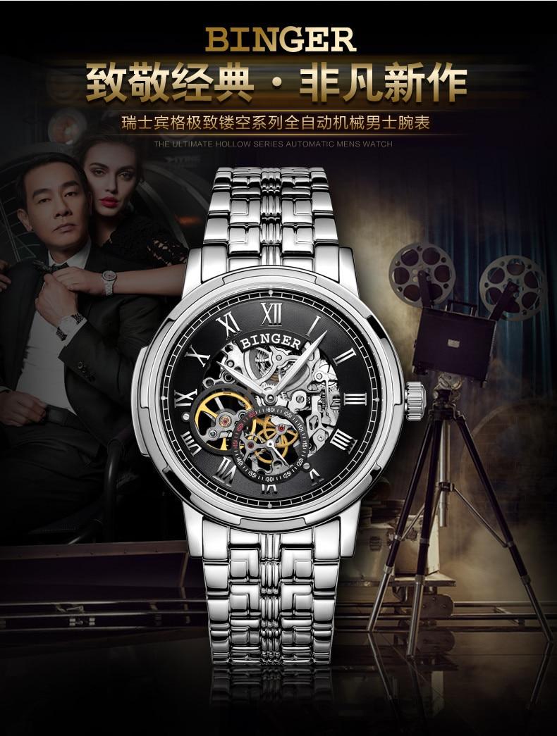 mannen horloges volledige korting 6