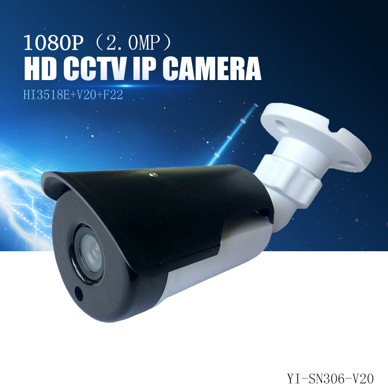 YiiSPO 1080P IP Camera HD 2MP outdoor waterproof Night Vision H.265/h.264 XMeye P2P CCTV plastic bullet camera ONVIF phone view купить в Москве 2019