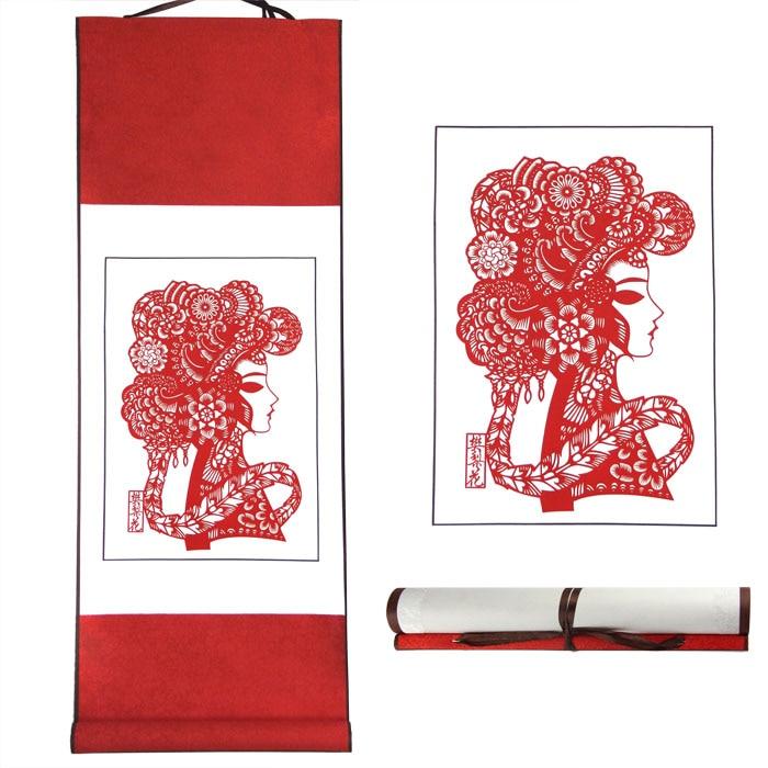 ღ ღChina Wind Handmade Paper-cut Scroll Paintings Home Decor ...