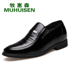MUHUISEN Brand men's Genuine Leather Slip-on loafers Hot Sale Fashion elevator shoes For Men mocassim masculino Business shoes