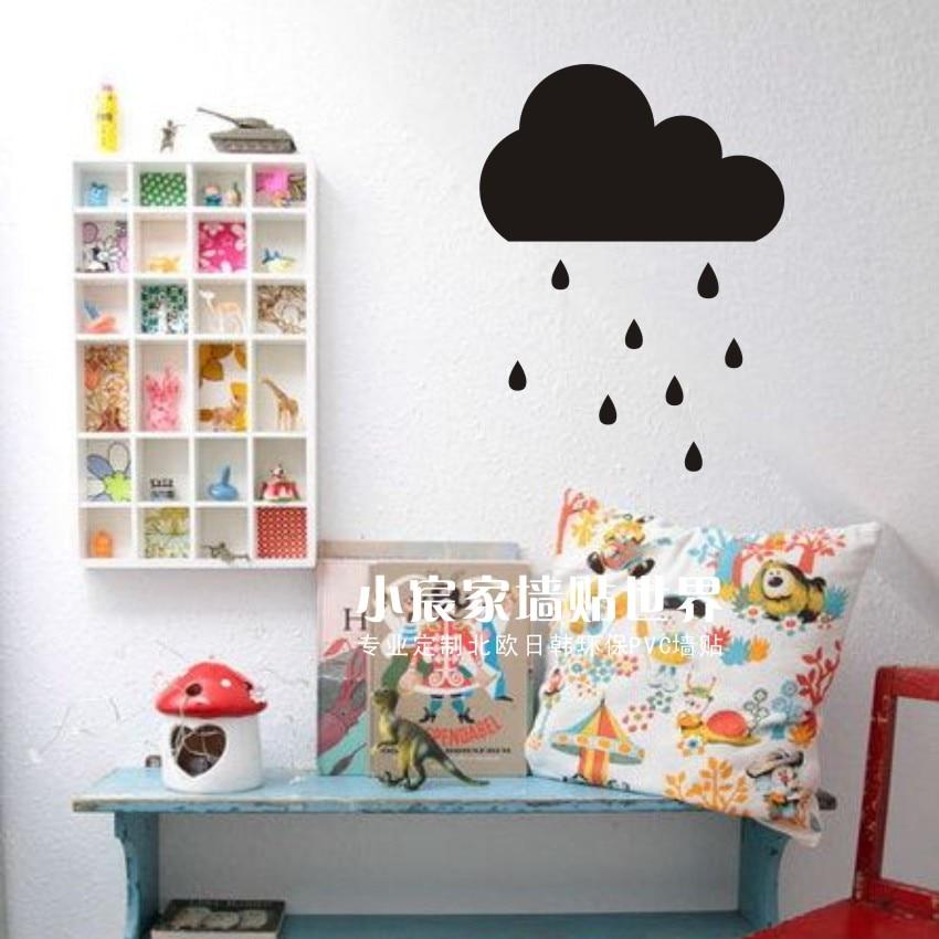 Jauki lielo mākoņu zīmējuma sienas plēves plēve Noņemama un - Mājas dekors - Foto 1