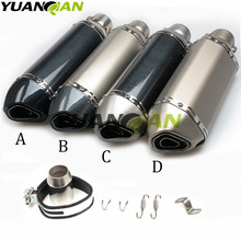 51MM Universal Motorcycle Dirt Bike Exhaust Escape Modified Scooter/Sport Exhaust Muffle Fit for Z750 Z800 ER6N R1 GSXR 600 ATV