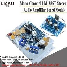 LM1875T mono boom level power 30W amplifier board speaker power amplifier PCB production