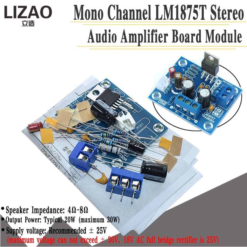 Worldwide delivery lm1875 amplifier diy kit in Adapter Of NaBaRa