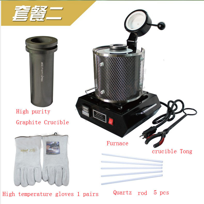 2kg capacity 110v/220v Portable melting furnace, electric smelting equipment, for gold c ...