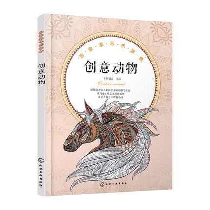 Animal creativo libro para colorear para niños adulto aliviar el ...