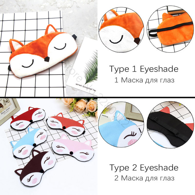 HazyBeauty Lovely Fox Animal Cotton Plush U Shape Neck Pillow Travel Car Home Pillow Nap Pillow Health Care with Eye Mask 1