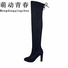 Женские облегающие эластичные сапоги выше колена из искусственной замши пикантные модные сапоги выше колена обувь на высоком каблуке женская обувь цвет черный серый винно-красный