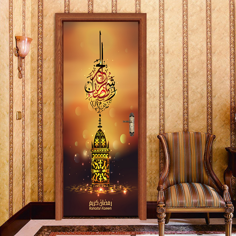 3D 77*200cm Wonderful Islamic Style Beacon of Islamic Words Oil Painting Wall Sticker Wallpaper Door Stickers Home Decor