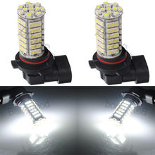 Car Vehicle 9006 HB4 3528 102 SMD SMT LED Head Light Bulb Lamp(China)
