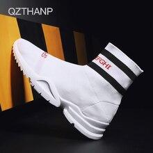 Горячая мужская повседневная обувь дышащие мужские кроссовки Sapatos Masculinos модные носки Ботинки легкие модные белые красовки мужская обувь