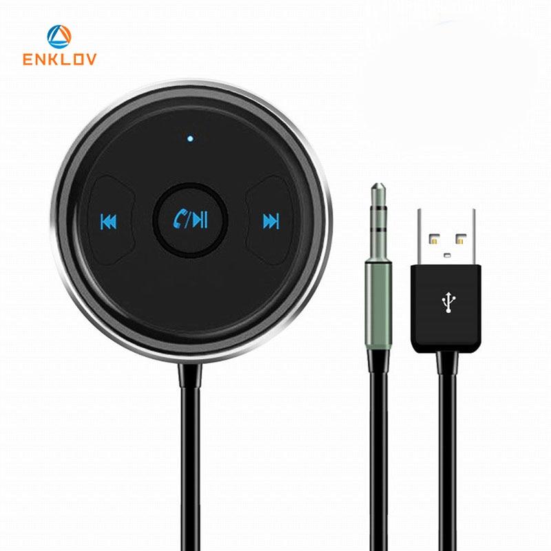 enklov in line car wireless bluetooth audio adapter 4 1. Black Bedroom Furniture Sets. Home Design Ideas