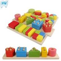 Dental domu Drewniane montessori Zabawki Edukacyjne Pomoce Dydaktyczne Montessori Wczesna Edukacja Dla Dzieci drewniany blok Geometryczne