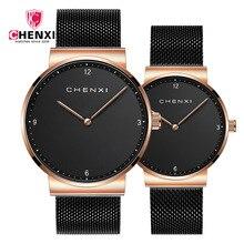 CHENXI Марка пару часов Роза золотистый и черный минимализм Любителя наручные часы Для женщин Для мужчин Водонепроницаемый модные Повседневное кварцевые часы подарок