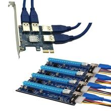 PCI Express 16X Слоты Riser Card pci-e 1X к внешним 4 pci-e адаптер слот pcie 1 до 4 Порты и разъёмы множитель Для ming