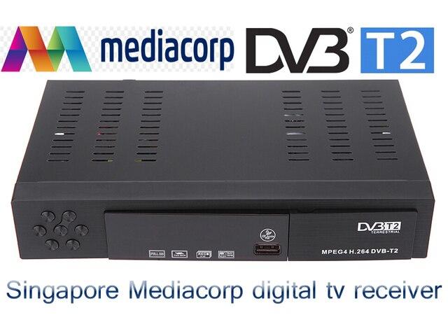 best dvb-t2 digital set-top box singapore