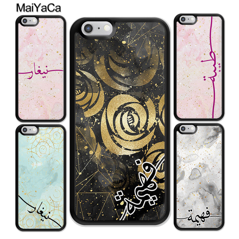 b5eff85825f Detail Feedback Questions about MaiYaCa PERSONALISED MARBLE WATERCOLOR CUSTOM  NAME IN ARABIC Phone Case For iPhone 6S 7 Plus 8 X XR XS MAX 5 SE Back Cover  ...