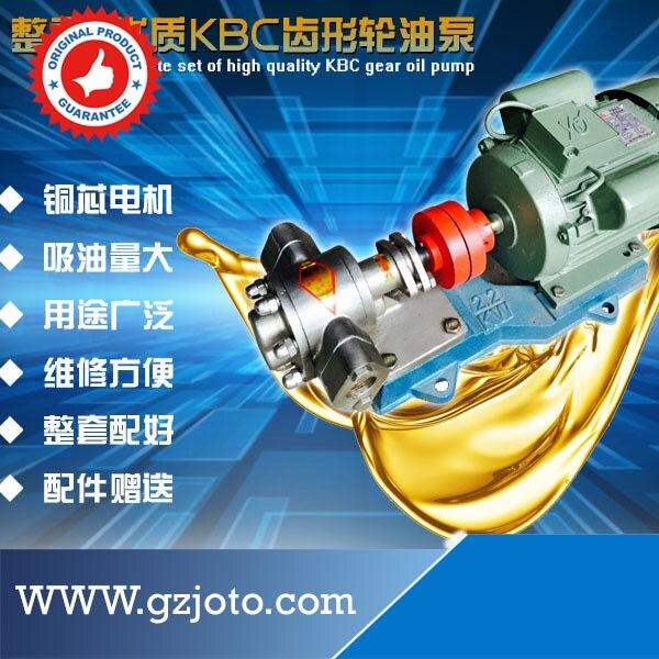 KCB-55 Gear OIL Pump Single Phase 55L/min Cast iron Hydraulic Diesel Oil Pump With General Motor general hydraulic lietex 500x800x80 ral9016 10