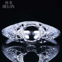 HELON Hot Jewelry Vintage Art Nouveau 6mm Round Estate Semi Mount Ring Engagement Women's Ring Setting Solid 14k/585 White Gold