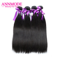 3/4 Bundles Indian Straight Hair Human Hair Weave Non Remy Hair Extensions Natural Color 8 28 Inch Annmode
