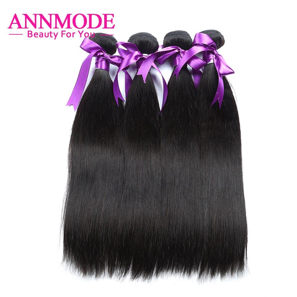 3/4 paquets indien cheveux raides cheveux humains armure Non Remy Extensions de cheveux couleur naturelle 8-28 pouces Annmode
