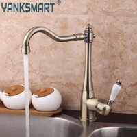 Kitchen 360 Swivel Stream Spout Antique Copper Chrome Brass Finish Deck Mounted Tap Kitchen Sink Faucet