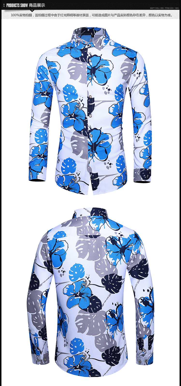 HTB1HtY3XuH2gK0jSZFEq6AqMpXaN - Casuals Shirt Men Autumn New Arrival Personality Printing Long Sleeve Shirts Mens Fashion Big Size Business Office Shirt 6XL 7XL