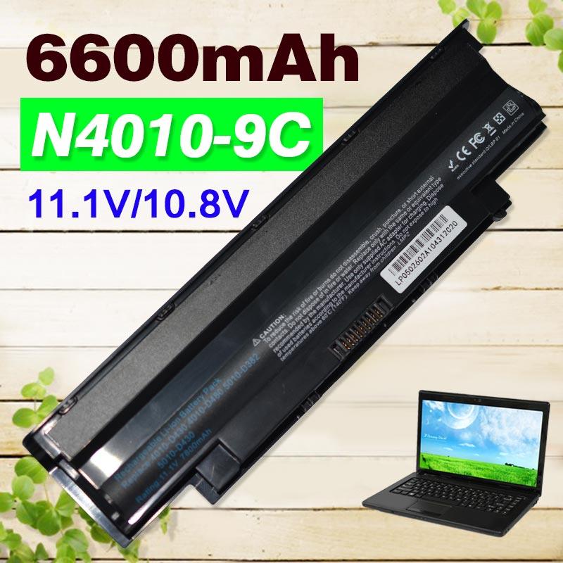 6600mAh laptop battery For Dell Inspiron J1KND n5110 n4010 n5010 15R 14R 17R 06P6PN 07XFJJ 0YXVK2 383CW 451-11510  4T7JN 9T48V
