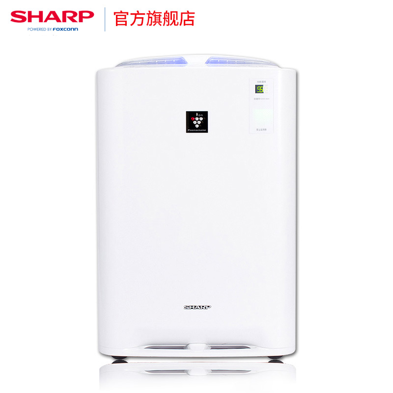 Humidification Type Air Purifier In Addition To Smoke Formaldehyde Particulate Matter Dust Removal Sterilization Air Filter solar energy home car dual use air purifier aromatherapy machine car purifier sterilization formaldehyde odor removal purifier